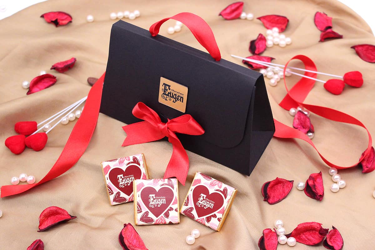 Love Chocolate Purse OPT