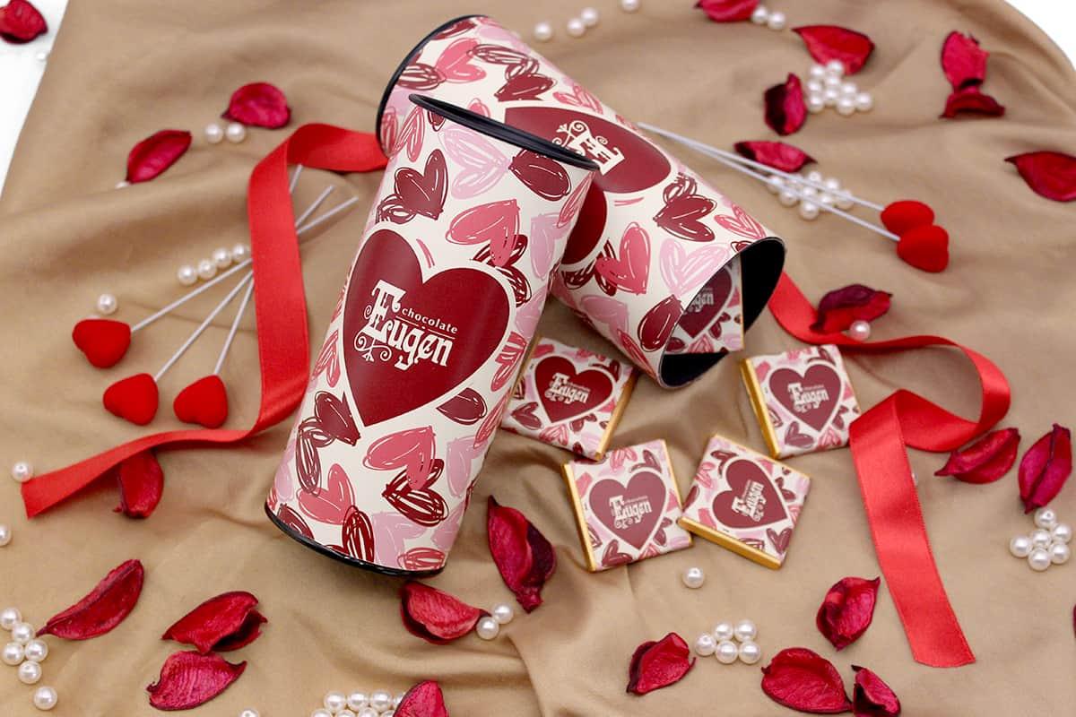 Love- Mini Choco Tube